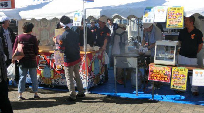 第12回魚津産業フェア「まるまる魚津」出展